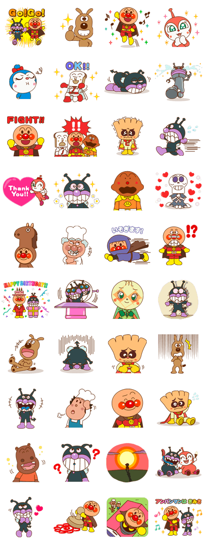 Anpanman part 3 Line Sticker GIF & PNG Pack: Animated & Transparent No Background | WhatsApp Sticker