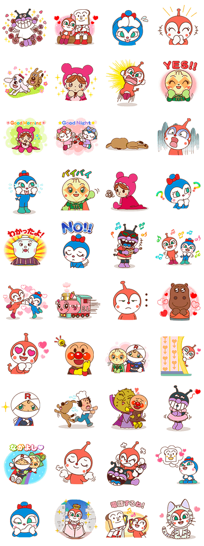 Anpanman part 4 Line Sticker GIF & PNG Pack: Animated & Transparent No Background | WhatsApp Sticker