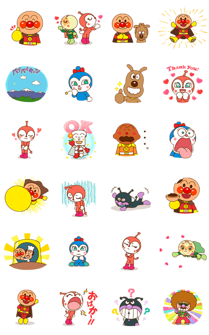 Anpanman part 5 Line Sticker GIF & PNG Pack: Animated & Transparent No Background | WhatsApp Sticker