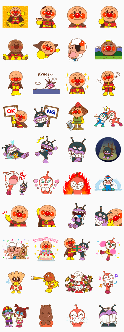 Anpanman Line Sticker GIF & PNG Pack: Animated & Transparent No Background | WhatsApp Sticker