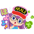 Arale-chan × LINE Pokopoko Sticker for LINE & WhatsApp | ZIP: GIF & PNG
