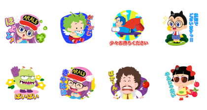 Arale-chan × LINE Pokopoko Line Sticker GIF & PNG Pack: Animated & Transparent No Background | WhatsApp Sticker