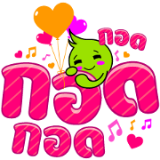 Aunjai: Voice from the Heart Sticker for LINE & WhatsApp | ZIP: GIF & PNG