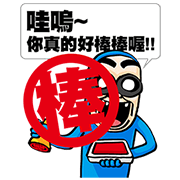 BG MEN Crazy Pop-Up Stickers Sticker for LINE & WhatsApp | ZIP: GIF & PNG