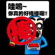 BG MEN Crazy Pop-Up Stickers Sticker for LINE & WhatsApp | ZIP: GIF & PNG