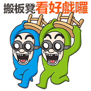 BG MEN: Funny Life, Happy Life Sticker for LINE & WhatsApp | ZIP: GIF & PNG