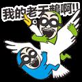 BG MEN: Soap Opera Sticker for LINE & WhatsApp | ZIP: GIF & PNG