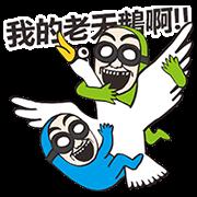 BG MEN: Soap Opera Sticker for LINE & WhatsApp   ZIP: GIF & PNG