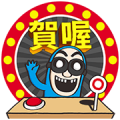 BG MEN: Speak Taiwanese Sticker for LINE & WhatsApp | ZIP: GIF & PNG