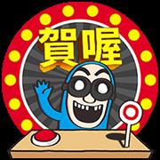 BG MEN: Speak Taiwanese Sticker for LINE & WhatsApp | ZIP: GIF & PNG