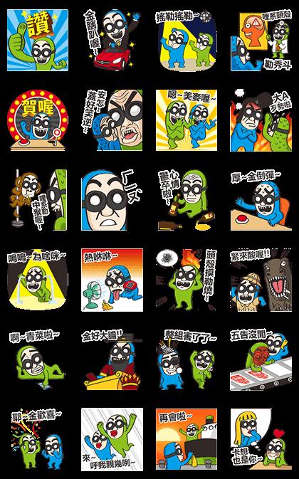 BG MEN: Speak Taiwanese Line Sticker GIF & PNG Pack: Animated & Transparent No Background | WhatsApp Sticker