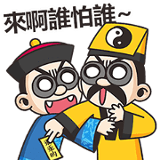 BG MEN: Taoist Priest and Zombie Sticker for LINE & WhatsApp   ZIP: GIF & PNG
