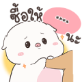 Baby Pig Auongrom Custom Stickers Sticker for LINE & WhatsApp | ZIP: GIF & PNG