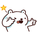 Bac Bac's Diary 3: Animated! Sticker for LINE & WhatsApp | ZIP: GIF & PNG
