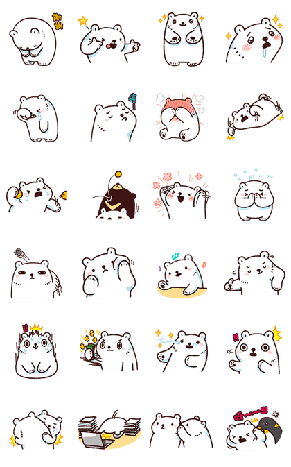 Bac Bac's Diary 3: Animated! Line Sticker GIF & PNG Pack: Animated & Transparent No Background | WhatsApp Sticker