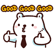 Bac Bac's Diary 4: Let's Go to Work! Sticker for LINE & WhatsApp | ZIP: GIF & PNG