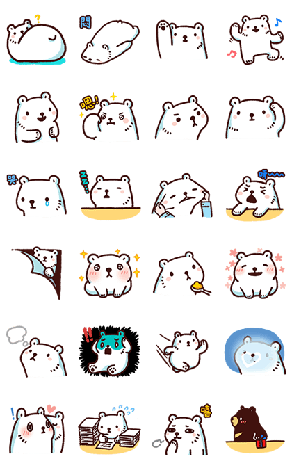 Bac Bac's Diary is Moving! Line Sticker GIF & PNG Pack: Animated & Transparent No Background | WhatsApp Sticker