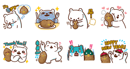 Bac Bac's Diary with Taiwan FamilyMart Line Sticker GIF & PNG Pack: Animated & Transparent No Background | WhatsApp Sticker