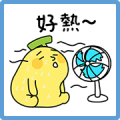Banana Man Summer Stickers Sticker for LINE & WhatsApp | ZIP: GIF & PNG