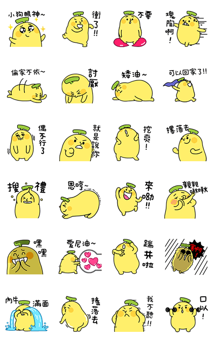 BananaMan – Time to Panic Line Sticker GIF & PNG Pack: Animated & Transparent No Background | WhatsApp Sticker