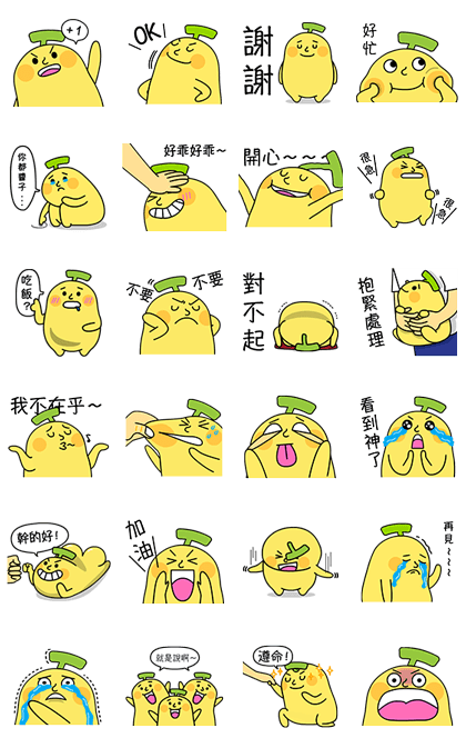 BananaMan 4: Whee Whee! Line Sticker GIF & PNG Pack: Animated & Transparent No Background | WhatsApp Sticker