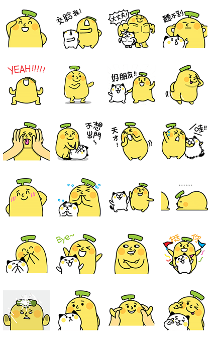 BananaMan 5: Double Cute Line Sticker GIF & PNG Pack: Animated & Transparent No Background | WhatsApp Sticker