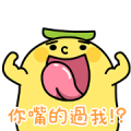 BananaMan: Buddy-Buddy Sticker for LINE & WhatsApp | ZIP: GIF & PNG