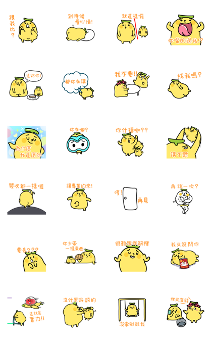 BananaMan: Buddy-Buddy Line Sticker GIF & PNG Pack: Animated & Transparent No Background | WhatsApp Sticker