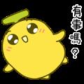 BananaMan: Taiwan QQ Style Sticker for LINE & WhatsApp | ZIP: GIF & PNG