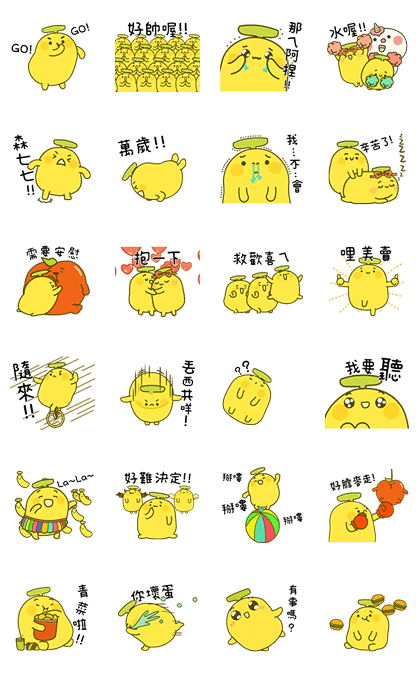 BananaMan: Taiwan QQ Style Line Sticker GIF & PNG Pack: Animated & Transparent No Background | WhatsApp Sticker