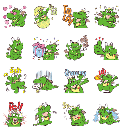 Bar B Gon : Special Edition Line Sticker GIF & PNG Pack: Animated & Transparent No Background | WhatsApp Sticker