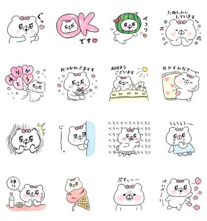 Bear Companion × Mediplus Line Sticker GIF & PNG Pack: Animated & Transparent No Background | WhatsApp Sticker