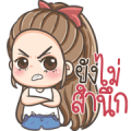 Bingbing Brutal wife (AIS) Sticker for LINE & WhatsApp | ZIP: GIF & PNG