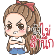 Bingbing Brutal wife (AIS) Sticker for LINE & WhatsApp   ZIP: GIF & PNG