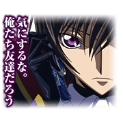 CODE GEASS Lelouch of the Rebellion Sticker for LINE & WhatsApp | ZIP: GIF & PNG