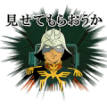 Char Aznable's Custom Stickers Sticker for LINE & WhatsApp | ZIP: GIF & PNG