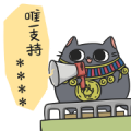 Egyptian Animal Gods Custom Stickers