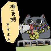 Egyptian Animal Gods Custom Stickers Sticker for LINE & WhatsApp | ZIP: GIF & PNG