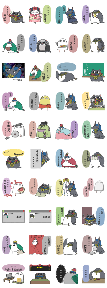 Egyptian Animal Gods Custom Stickers Line Sticker GIF & PNG Pack: Animated & Transparent No Background | WhatsApp Sticker