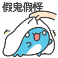 Foodie BugCat-Capoo: Eat Eat Eat Sticker for LINE & WhatsApp | ZIP: GIF & PNG