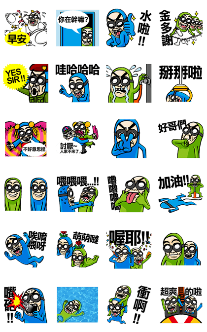 Funny Heroes BG MEN Line Sticker GIF & PNG Pack: Animated & Transparent No Background | WhatsApp Sticker