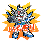 GUNDAM BREAKER MOBILE Sticker for LINE & WhatsApp | ZIP: GIF & PNG