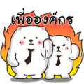 Gluta Bear Office Life(AIS) Sticker for LINE & WhatsApp | ZIP: GIF & PNG