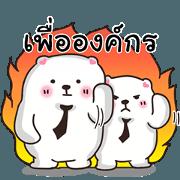 Gluta Bear Office Life(AIS) Sticker for LINE & WhatsApp | ZIP: GIF & PNG