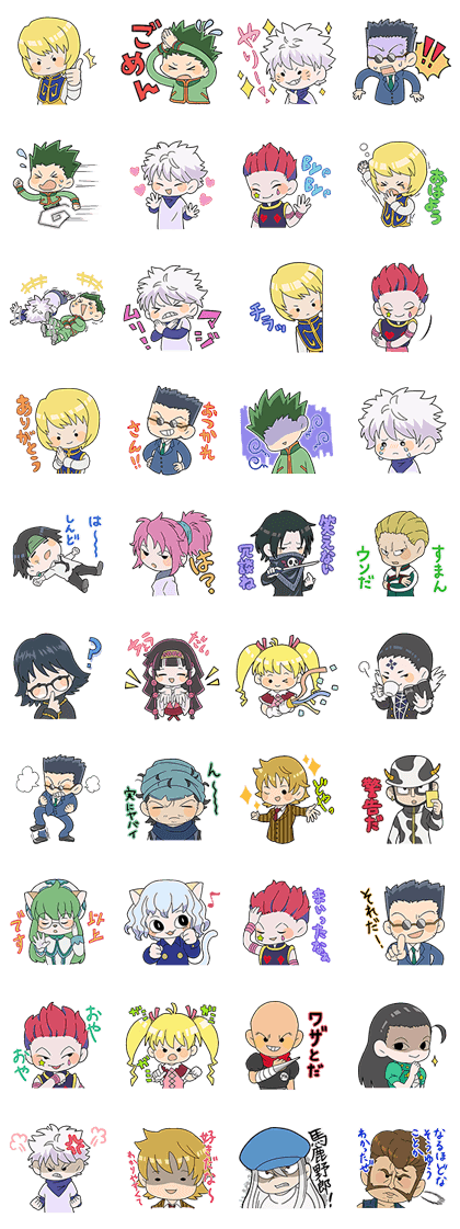 HUNTER × HUNTER Part 4 Line Sticker GIF & PNG Pack: Animated & Transparent No Background | WhatsApp Sticker