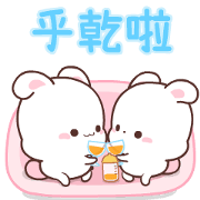 Happy Bunny 3: fulfilling daily life Sticker for LINE & WhatsApp | ZIP: GIF & PNG