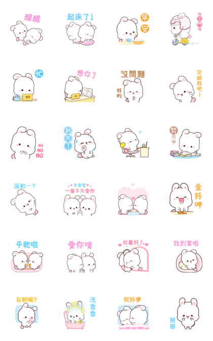 Happy Bunny 3: fulfilling daily life Line Sticker GIF & PNG Pack: Animated & Transparent No Background | WhatsApp Sticker