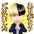 Hikaru Stickers Sticker for LINE & WhatsApp | ZIP: GIF & PNG