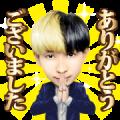 Hikaru Stickers Sticker for LINE & WhatsApp | ZIP: GIF & PNG