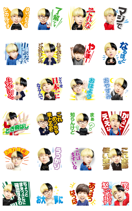 Hikaru Stickers Line Sticker GIF & PNG Pack: Animated & Transparent No Background | WhatsApp Sticker